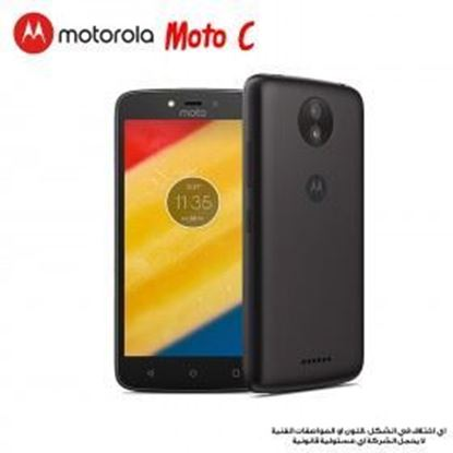 Picture of Motorola Mobile C