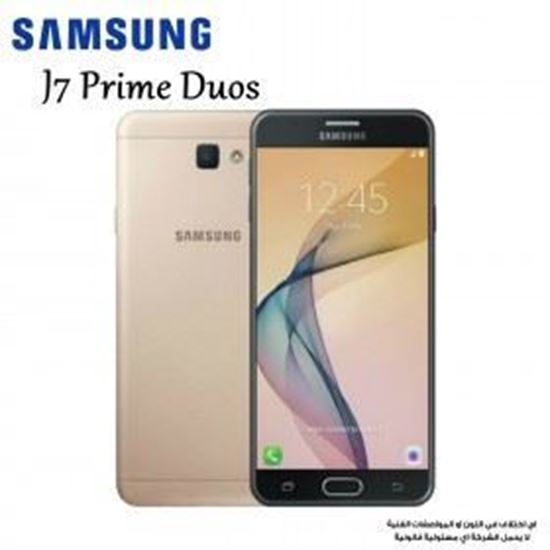 Picture of SAMSUNG GALAXY J7 PRIME DUOS