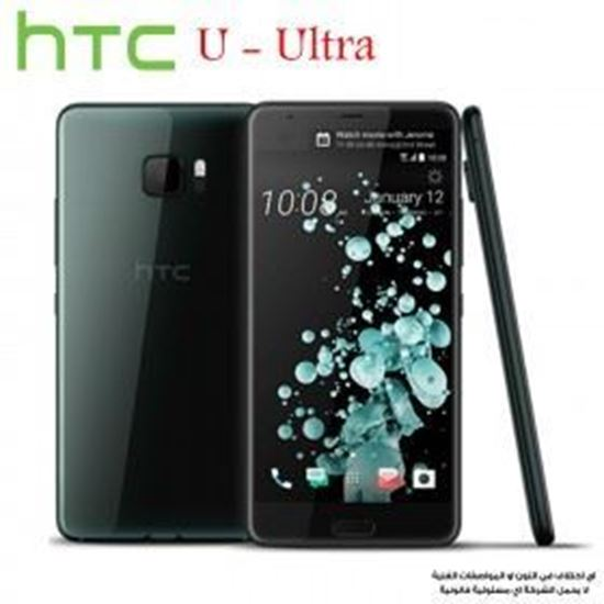 Picture of HTC MOBILE U-ULTRA