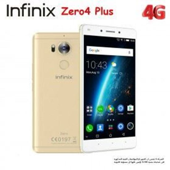 Picture of INFINIX MOBILE ZERO 4 PLUS DUAL SIM