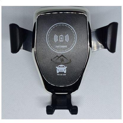 صورة D1 Wireless Car Charger - Black