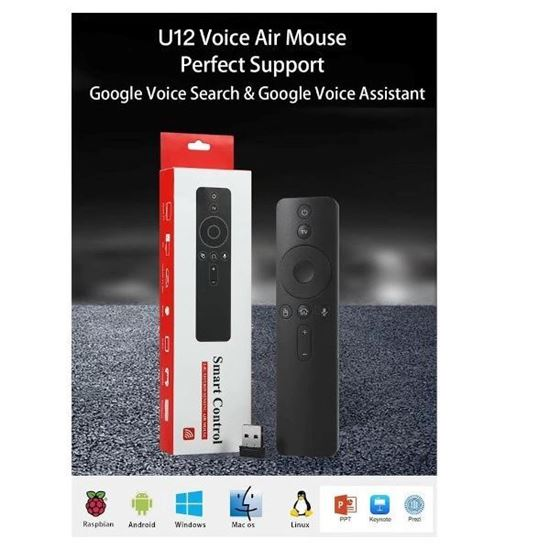 Picture of Smart Control Voice Remote