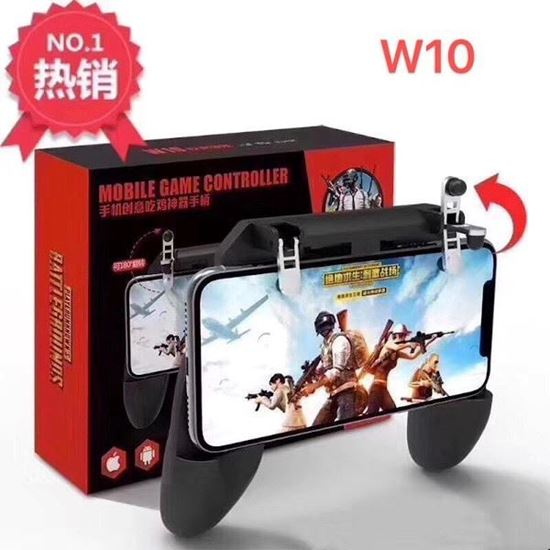 Picture of W10 PUBG Mobile Gamepad Controller